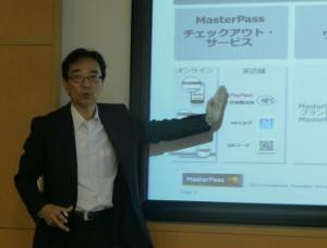 MasterCardマーケット・デベロップメント部門担当上席副社長 広瀬 薫氏