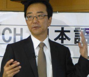 写真1 MasterCard日本地区 上席副社長の広瀬 薫氏