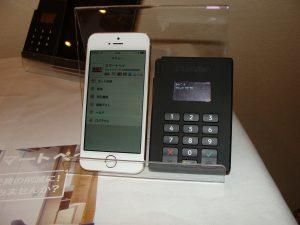 写真② スマートフォンやタブレットとはBluetoothを通じて接続