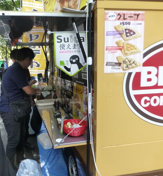 写真② ジェイアール東日本フードビジネスのお店