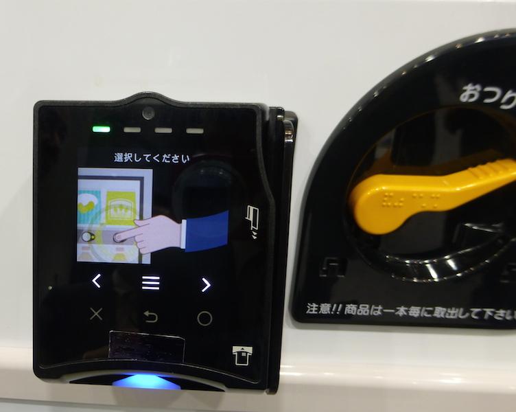 写真③ モジュール画面は2.4インチタッチ対応IPSカラー液晶の320×240ドット。1台で、非接触ICカード(FeliCa、ISO/IEC 14443 TypeA/B)、接触型ICカード(EMV接触レベル1&2対応)、磁気カード(ISO/IEC 7811 トラック1,2,3)の読み取りに対応。右側に磁気スリット部が見える。海外製端末をカスタマイズしたという