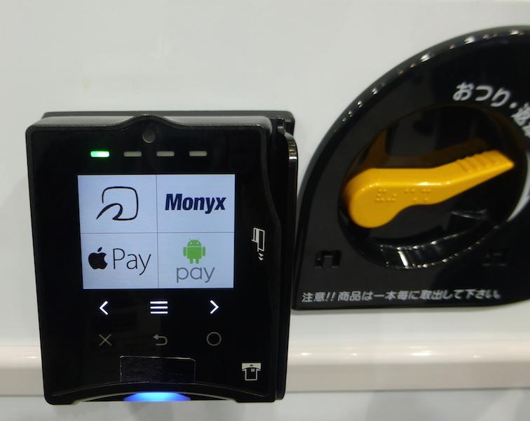 写真⑤ Apple Payに加えてAndorid Payの表示も!