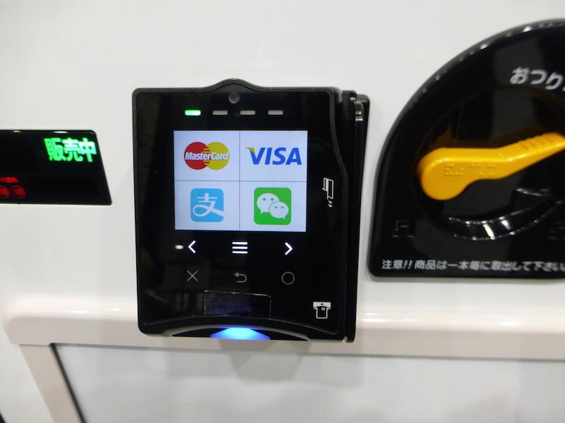 写真⑥ QRコード決済のアリペイ(Alipay)、ウィーチャットペイ(WeChat Pay)