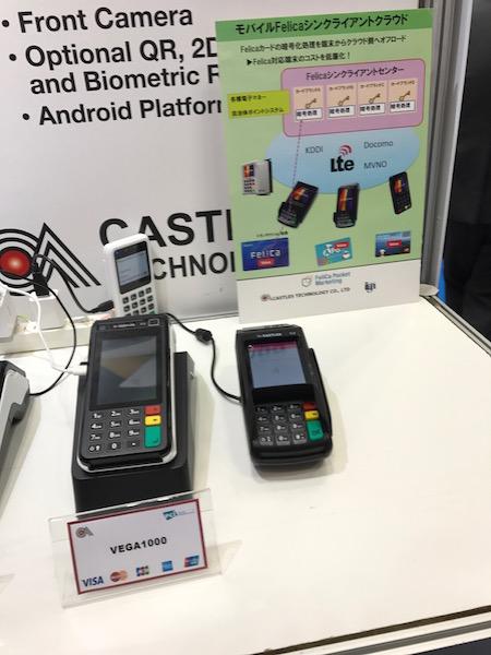 ▲カメラ、指紋センサー、2次元コードスキャナーを搭載した「VEGA1000」