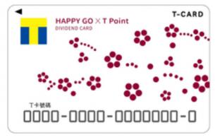 「HAPPY GO Tカード」のデザイン(出典:Tポイント・ジャパンの報道発表資料より)