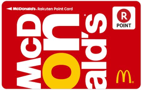 オリジナルデザイン「マクドナルド楽天ポイントカード」(出典:日本マクドナルドと楽天の報道発表資料より)