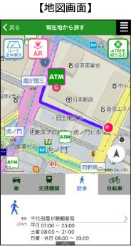 地図画面イメージ(出典:ゆうちょ銀行の報道発表資料より)