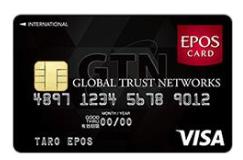 「GTNエポスカード」の券面イメージ(丸井グループの報道発表資料より)