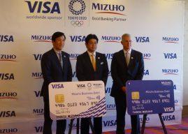 【レポート】みずほ銀からVisaデビットが登場、中小ビジネス向けにカード管理機能も提供