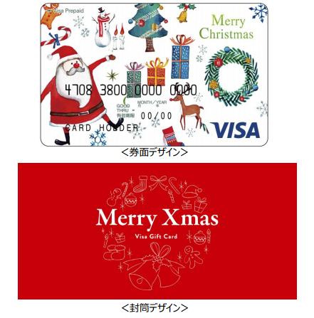 Visa ギフトカード クリスマス限定 券面・封筒デザイン(出典:三井住友カードの報道発表資料より)