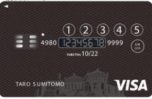 ロック機能付きクレジッ トカード」の券面イメージ
