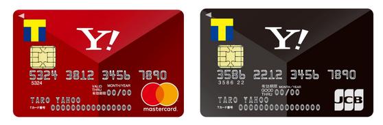 オートチャージ対象カード:Yahoo! JAPANカード(JCB)、Yahoo! JAPANカード(Mastercard)(出典:Tマネーの報道発表資料より)