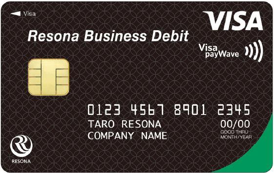 りそなビジネスデビットカードの券面デザイン(出典:りそな銀行 、埼玉りそな銀行、近畿大阪銀行の報道発表資料より)