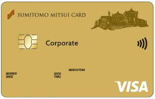 Sumitomo Mitsui UOB Corporate Cardの券面デザイン