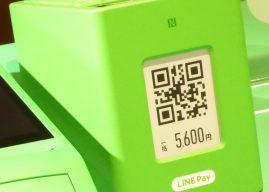 【レポート】LINE Payが独自の加盟店端末を公開、3年後の加盟店手数料は「調整中」