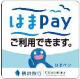 (出典:横浜銀行の報道発表資料より)