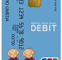 池田泉州デビット(JCB)のカードデザイン(出典:ジェーシービーの報道発表資料より)