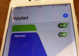 【レポート】みずほブルーに染まった「Mizuho Suica」が登場、Apple Payのウォレットと直結するアプリとしては国内2例目に