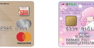 【エフカクレジットカード Mastercard】(左)【エフカクレジットカード Mastercard キキ&ララ】(右)