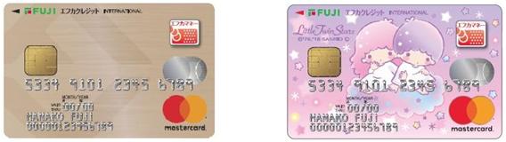 【エフカクレジットカード Mastercard】(左)<br/>【エフカクレジットカード Mastercard キキ&ララ】(右)