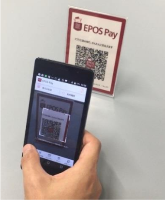 EPOS Pay 利用イメージ(出典:丸井グループの報道発表資料より)