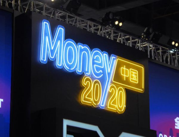 【日経連載コラム】「アリペイの故郷で『Money20/20』が初開催、キャッシュレスシティ中国・杭州市で見た現金不要な社会」掲載更新のお知らせ