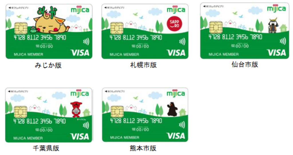 ゆうちょ ic キャッシュ カード
