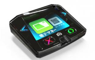 ThincaBridge NFCの支払手段選択画面イメージ(出典:TFペイメントサービスの報道発表資料より)