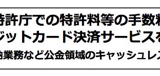 (出典:ベリトランスの報道発表資料より)