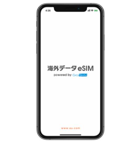 「海外データeSIM」アプリの画面イメージ(出典:KDDIおよび沖縄セルラー電話の報道発表資料より)