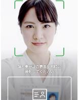 「LINE Pay かんたん本人確認」の利用イメージ(出典:LINE Payの報道発表資料より)