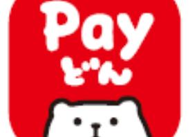 Payどんのロゴ(出典:鹿児島銀行の報道発表資料より)
