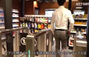 レジ無しデジタル実験店舗の動画(出典:NTTデータの報道発表資料より)