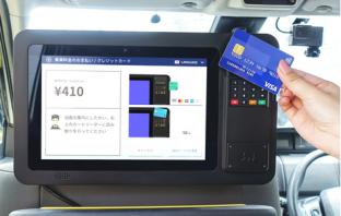 『決済機付きタブレット』(出典:JapanTaxiの報道発表資料より)