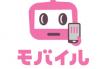 モバイルPASMOのサービスロゴ(出典:PASMO協議会の報道発表資料より)