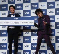 Visaカードの月間取引件数が10月以降、前年比20%に迫る伸び 。「時を戻そう」なあのお笑い芸人コンビもキャッシュレス推進を応援