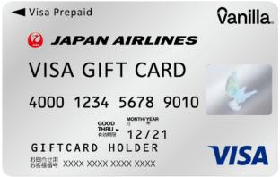 『JAL専用バニラVisaギフトカード』の券面イメージ(出典:インコム・ジャパンおよびビザ・ワールドワイド・ジャパンの報道発表資料より)