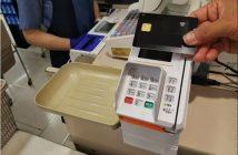クレジットカードにおける非接触決済の利用イメージ(出典:セブン&アイ・ホールディングスの報道発表資料より)