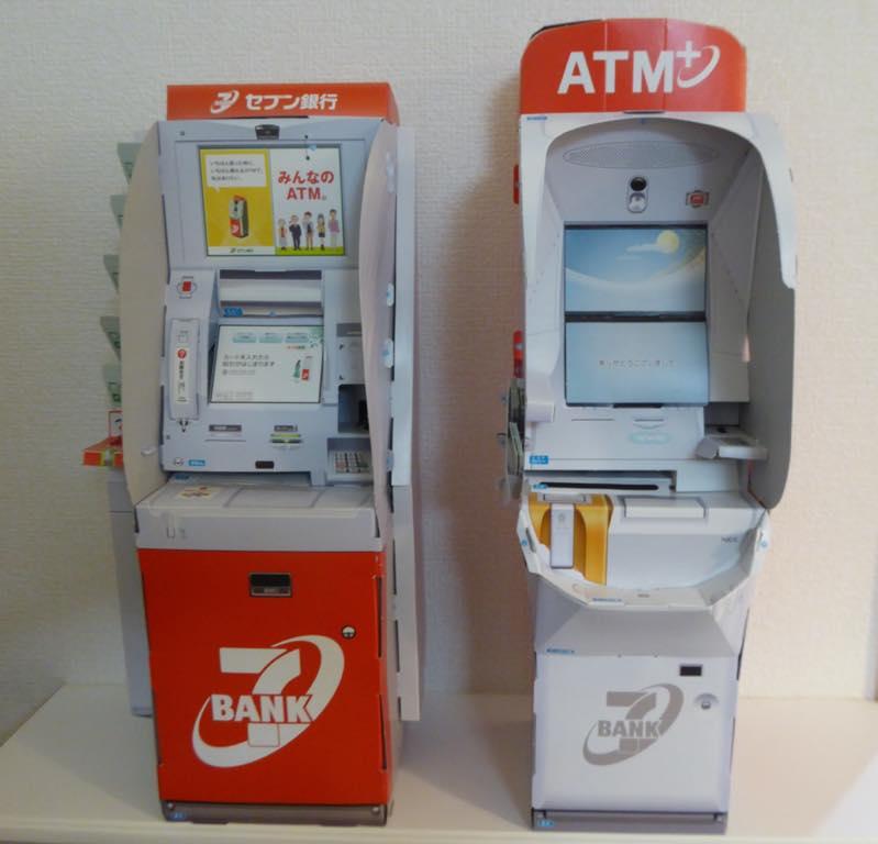 セブン 銀行 atm セブン銀行ATM お取扱時間・手数料 店舗・ATMのご案内