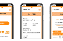 S-PULSE PAYの利用画面イメージ(出典:みずほ銀行の報道発表資料より)