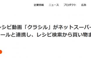 (出典:delyの報道発表資料より)