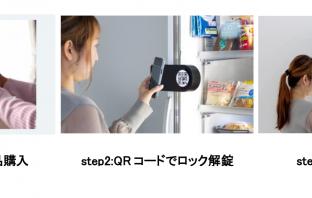 商品の購入・受け取り方法(出典:NTTドコモの報道発表資料より)