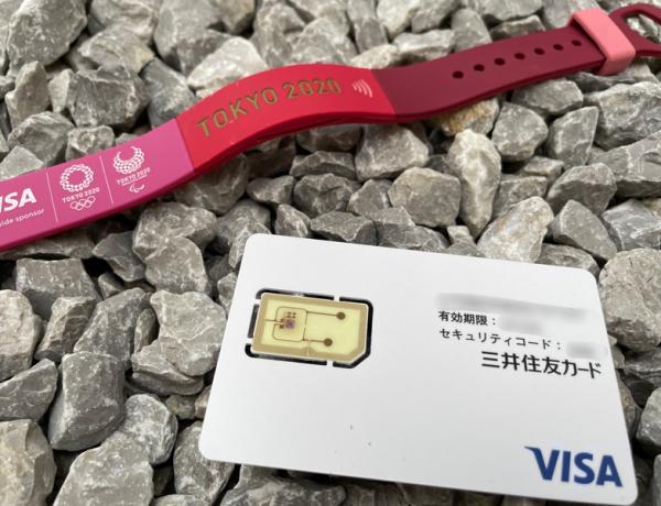 【写真で見る】開会直前の東京2020オリンピック・パラリンピック競技大会、TOKYO発のタッチ決済対応リストバンド到着