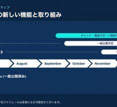 10月以降に事業者待望のコンビニ決済に対応、オンライン決済支援のStripeが日本市場で一番大切にしていること