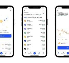 暗号資産取引大手のコインベースが日本上陸、三菱UFJ銀行が「決済パートナー」に